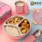 兒童餐盒 卡通304不銹鋼分格防燙飯盒帶蓋可愛小學生分隔餐盤三格兒童餐盒 9款