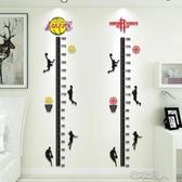 身高贴 NBA籃球3d立體身高墻貼畫兒童量身高尺寶寶測量身高貼紙裝飾自粘 布衣潮人YJT