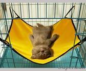 貓吊床  透氣的貓吊床 貓籠吊床 寵物貓咪吊床窩貓跳台【快速出貨好康八折】