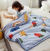 兒童毛毯 新生毛毯雙層加厚冬季兒童毛毯幼兒園午睡寶寶蓋毯春小被子【快速出貨好康八折】