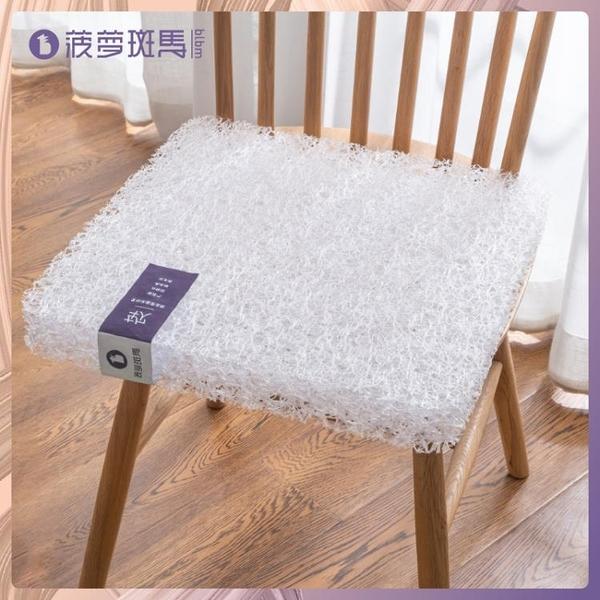 菠蘿斑馬日本4D空氣纖維粉絲燕窩鳥巢坐墊椅墊辦公室久坐透氣座墊 陽光好物