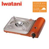 日本岩谷Iwatani超薄高效能卡式爐/瓦斯爐CB-SS-1橙銅色3.3Kw
