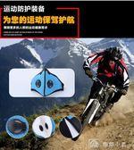 防塵口罩 面罩 防塵防霧霾3D訓練跑步透氣網印花口罩騎行戶外面罩 娜娜小屋