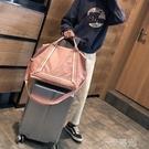 旅行包韓版短途潮耐用新品斜背包/側背包手提大容量旅行袋尼龍媽咪包手袋 一米陽光
