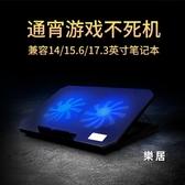 散熱器 筆電聯想華碩戴爾蘋果外星人強力電腦CPU散熱底座墊板支架14寸15.6風扇【快速出貨】