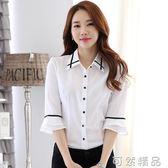 雪紡襯衫女短袖夏季新款韓版修身職業白襯衣百搭七分喇叭袖寸   可然精品鞋櫃