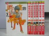 【書寶二手書T4/漫畫書_RCR】鄰座的怪同學_2~8集間_共7本合售_Robico
