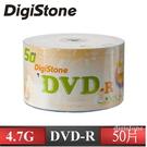 ◆加碼贈CD筆+免運費◆DigiStone 空白光碟片 經典白 A plus級16X VD-R 4.7GB x 600P= 碼贈三菱CD筆!!