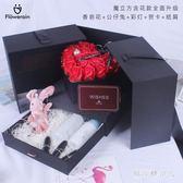皂花 皂花禮盒禮物花盒鮮花束包裝盒氣球驚喜浪漫情人節 AW9532【棉花糖伊人】