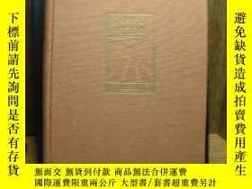 二手書博民逛書店1942年一版《龍子》Dragon罕見SeedY20564 Bu