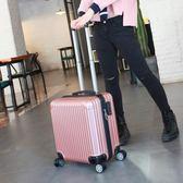 拉桿箱18寸小型迷你行李箱登機箱女16寸旅行箱萬向輪男密碼皮箱子igo 時尚潮流