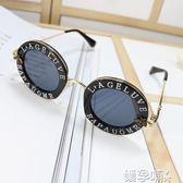 兒童太陽眼鏡小童寶寶時尚前衛墨鏡字母鏡框防曬遮陽鏡