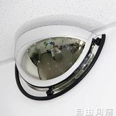 捷邦亞克力1/4球面鏡凸面超市防盜反光鏡 開闊視野轉彎安全倉儲鏡  自由角落