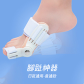 腳趾神器 分離器帶-普通款【Miss.Sugar】【K4001828】