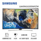 專櫃檯面展示 ★品項優 Samsung 三星 49吋 4K曲面 UHD液晶電視 UA49MU6300WXZW 含運費不含安裝