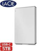 LaCie Mobile Drive 5TB 銀色