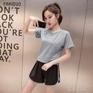 2020年新款健身房運動套裝女春夏季瑜伽服寬松休閑跑步速干兩件套 布衣潮人