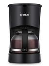 現貨 咖啡機煮咖啡機家用小型全半自動美式滴漏式咖啡壺 【全館免運】
