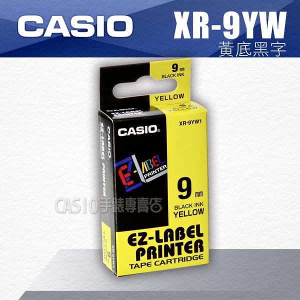 CASIO 卡西歐 專用標籤紙 色帶 9mm XR-9YW1/XR-9YW 黃底黑字 (適用 KL-170 PLUS KL-G2TC KL-8700 KL-60)