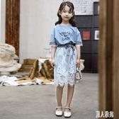 兩件式洋裝•女童夏裝2019新款韓版中大童夏季連身裙時髦超洋氣兒童CC4118『麗人雅苑』