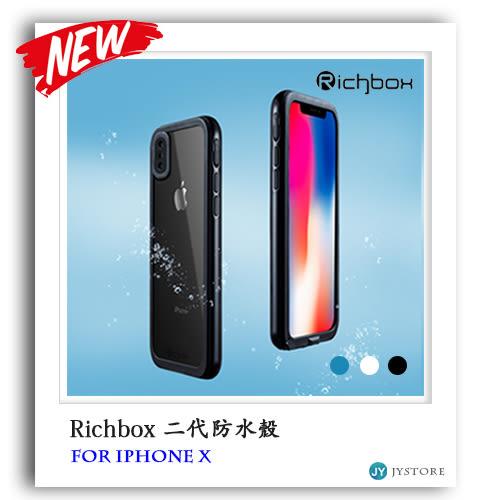 Richbox iPhone X 二代防水殼 防水保護殼 潛水殼 防摔殼