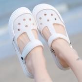 洞洞鞋女平底防滑透氣軟底果凍拖鞋包頭塑料涼鞋護士鞋夏季沙灘鞋 【ifashion·全店免運】