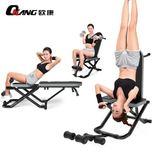 仰臥板倒立機多功能家用健身器材仰臥板啞鈴凳室內仰臥起坐健身器械wy