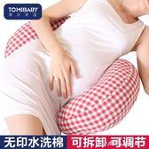 孕婦枕頭 多功能護腰枕小型側睡側臥睡覺托腹抱枕腰枕靠枕辦公室用 小確幸生活館