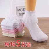 女童春夏季網眼薄棉襪子兒童花邊蕾絲襪