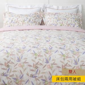 HOLA 菱嵐純棉床包兩用被組 粉色 雙人