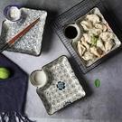 碟子 日式釉下彩陶瓷餐具方形餃子盤帶醋碟創意涼菜盤子家用菜盤碟子 莎瓦迪卡