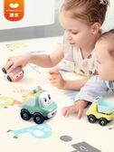 全館83折澳樂玩具車慣性車男孩1-3歲兒童玩具車耐摔寶寶女孩小汽車套裝