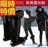 雪靴-羊皮毛一體千頌伊同款保暖高筒女長靴64aa46【巴黎精品】