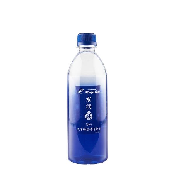 【水渼鎂】100%深海離子水 500ml(一箱24瓶) 鈣鎂離子總含量:100ppm