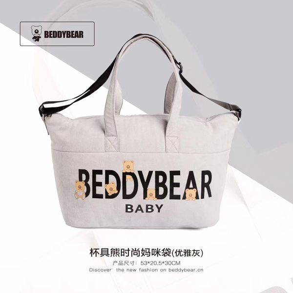 媽咪包外出背包多功能輕便斜媽媽包跨大容量防水母嬰包【販衣小築】