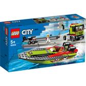 樂高 LEGO 60254 賽艇運輸車