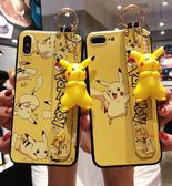iPhone 7 Plus 卡通 公仔掛繩可愛手機軟殼 全包保護套 斜挎背包式 背帶掛繩 手機殼 手機套 iPhone7