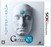 3DS 遊戲公會01(日版‧日本機專用)