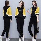 大碼長袖套裝 韓版休閑新款洋氣寬松大碼衛衣兩件套MA107-B 胖妹大碼女裝
