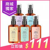 韓國 RAIP R3 菁粹摩洛哥阿甘油(100ml) 多款可選【小三美日】免沖洗護髮 $139