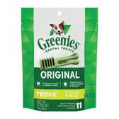 ☆寵愛家☆VOHC認證Greenies健綠潔牙骨袋裝3oz(85g)