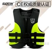 成人兒童專業救生衣柔軟超輕強浮力漂流浮衣海釣魚背心浮潛游泳衣XS-3XL