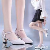 2019夏季新款尖頭粗跟涼鞋韓版百搭一字扣帶單鞋時尚潮流包頭女鞋 CJ2242『毛菇小象』