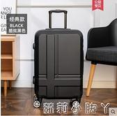 行李箱女小型輕便20寸24男學生26拉桿旅行密碼皮箱子ins網紅新款 NMS蘿莉新品