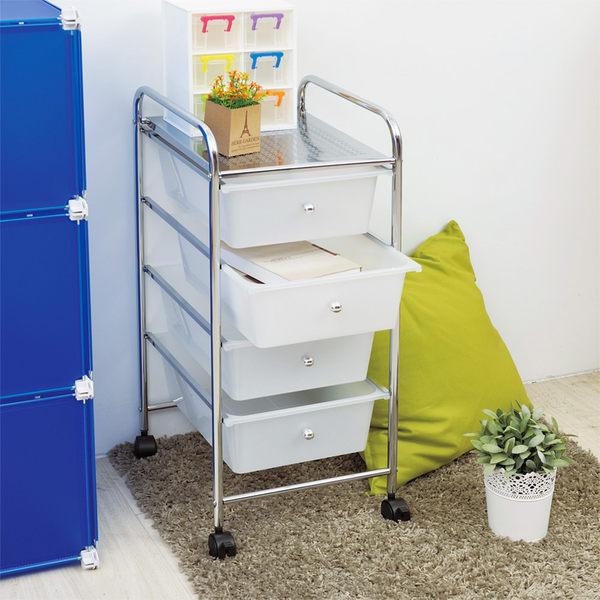 【H&R安室家】可移式四層白色抽屜收納箱/收納盒-G193