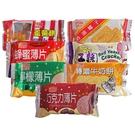 Fu Yi Shan 福義軒 蛋黃餅/奶油椰子/蜂蜜/紅麴/檸檬/牛奶/巧克力 款式可選