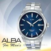 ALBA 雅柏 手錶專賣店   AS9E49X1 石英男錶 不鏽鋼錶帶 藍 防水100米 日期顯示 全新品 保固一年