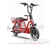 電動車 老刀電動車迷你折疊電動自行車小型滑板車男女代步親子助力電瓶車 博世LX