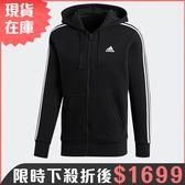 ★現貨在庫★ Adidas ESSENTIALS 3-STRIPES 男裝 外套 連帽 棉質 黑 【運動世界】 B47368