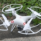 空拍機 無人機航拍遙控飛機充電耐摔定高四軸飛行器高清專業航模兒童玩具【快速出貨八折鉅惠】